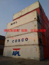12米冷藏集装箱冷冻集装箱