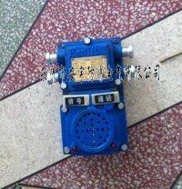 矿用对讲机KTZ104-127矿用通讯声光信号电铃AC127V声光组合电铃