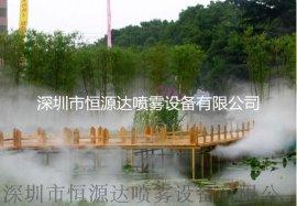 喷雾降温 园林景观人造雾 园林喷淋灌溉 喷雾加湿除尘