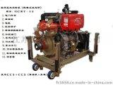 65CWY-40柴油应急消防泵