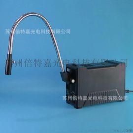 ULP-L20-D型LED冷光源检查灯 LED光纤冷光源供应商 大功率LED灯