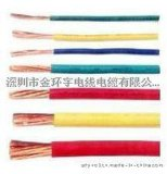 單芯電線450V/750V銅芯金環宇電線電纜RV 1.5平方電線