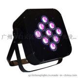 LED電池帕燈 LED無線512帕燈 可充電帕燈 婚慶舞臺染色燈