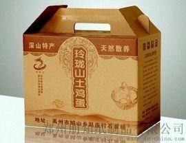 郑州哪里做鸡蛋礼品箱