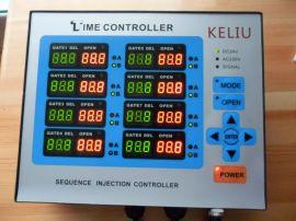 热流道时序控制器注塑时间控制器油压阀8组YUDO