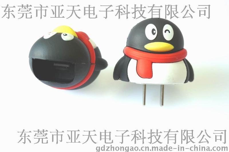 新出   企鵝公仔手機禮品充電器 手機充電器禮品 5V1A CE FCC認證