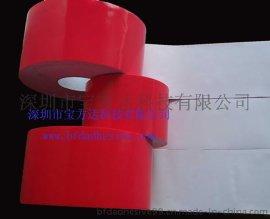 pe泡棉双面胶BFD3582
