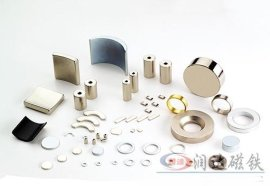 电机磁铁、电机磁铁价格、电机磁铁供应商