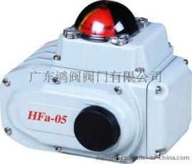 廣東鴻閥電動閥門執行器廠家氣動執行器供應商HFA-05開關型
