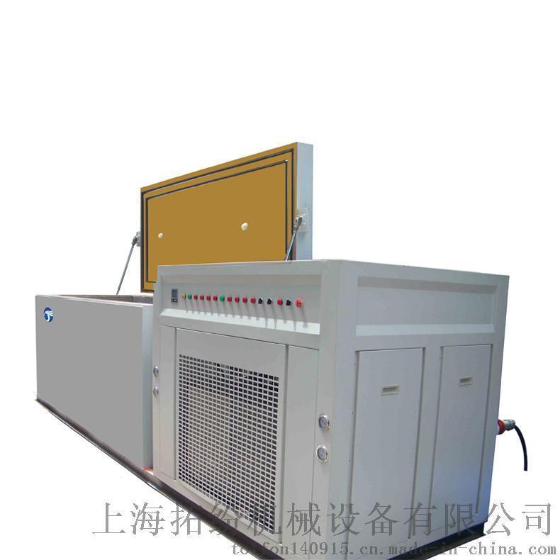 低溫冷藏冰箱,實驗室用低溫冰箱,上海拓紛臥式工業  溫冰箱TF-B80-2000W