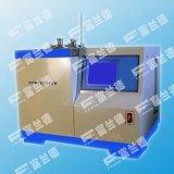 FDH-3331防鏽脂吸氧測定儀(氧彈法)