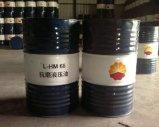 昆侖潤滑油批發商