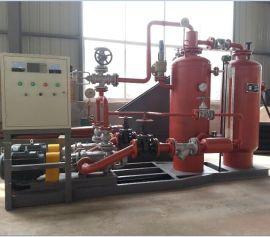 石家庄油脂厂冷凝水回收装置选购注意事项