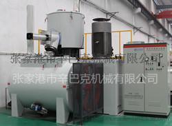 辛巴克高速混合机SRL-W500/1500卧式混合机组