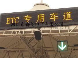 供应江苏陕西ETC车道灯|ETC产品|ETC雨棚信号灯|ETC自动栏杆机|费额显示器|雾灯
