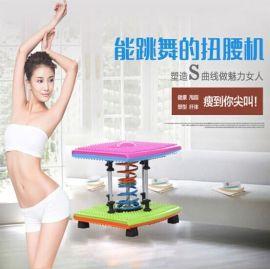 韩国  扭扭乐塑身机跳舞机双弹簧扭腰机家用扭减脂肪扭腰盘