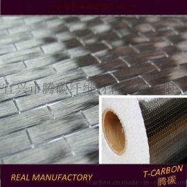 碳纤维单向加固布12K 200克