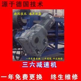 三六牌k77螺旋锥齿轮减速机 k系列减速机
