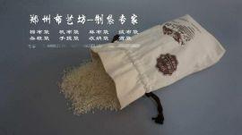 郑州专业生产大方美观麻布手提袋