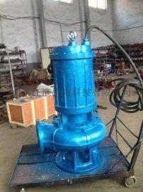 江淮自动搅匀排污泵,Z(X)WQ搅拌潜水泵
