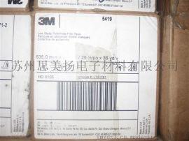 原装**3M5417特氟龙高温胶带