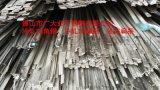 佛山冷軋扁鋼批發、冷軋扁鋼、拉絲扁鋼廣大業廠家供應