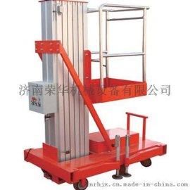 单立柱铝合金升降机优惠促销