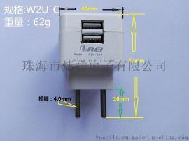 欧规充电器2USB接口5V3.4A充电