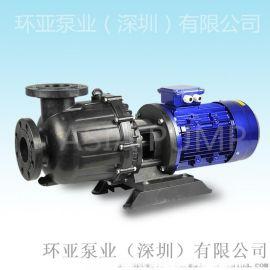 AD-75052 同軸自吸式耐酸鹼泵浦 自吸泵特點 大頭泵 自吸泵用途 深圳優質自吸泵