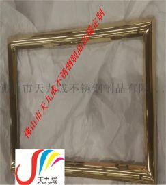 天九成酒店/KTV装饰香槟金不锈钢镜框/不锈钢画框/不锈钢相框