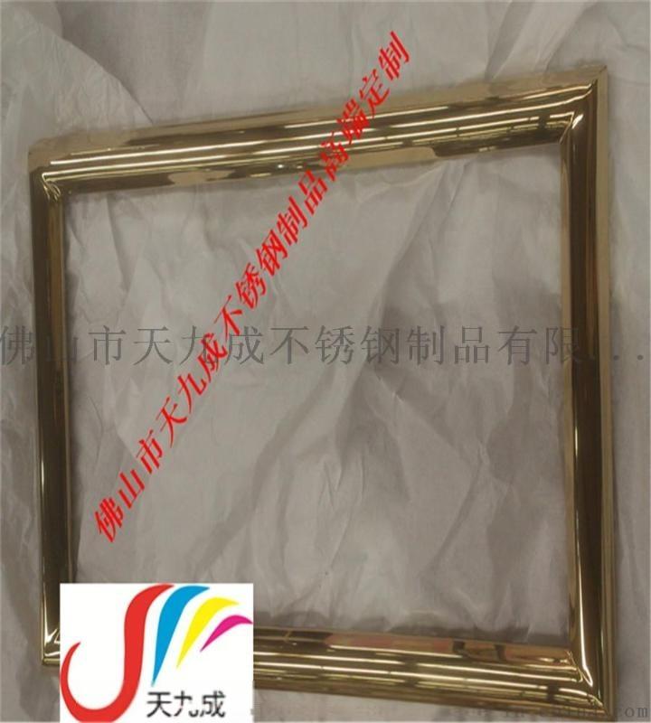 天九成酒店/KTV裝飾香檳金不鏽鋼鏡框/不鏽鋼畫框/不鏽鋼相框