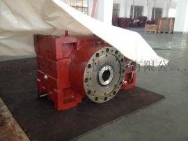 直行轴齿轮箱 KLYJ133高性能齿轮箱 挤出机专用