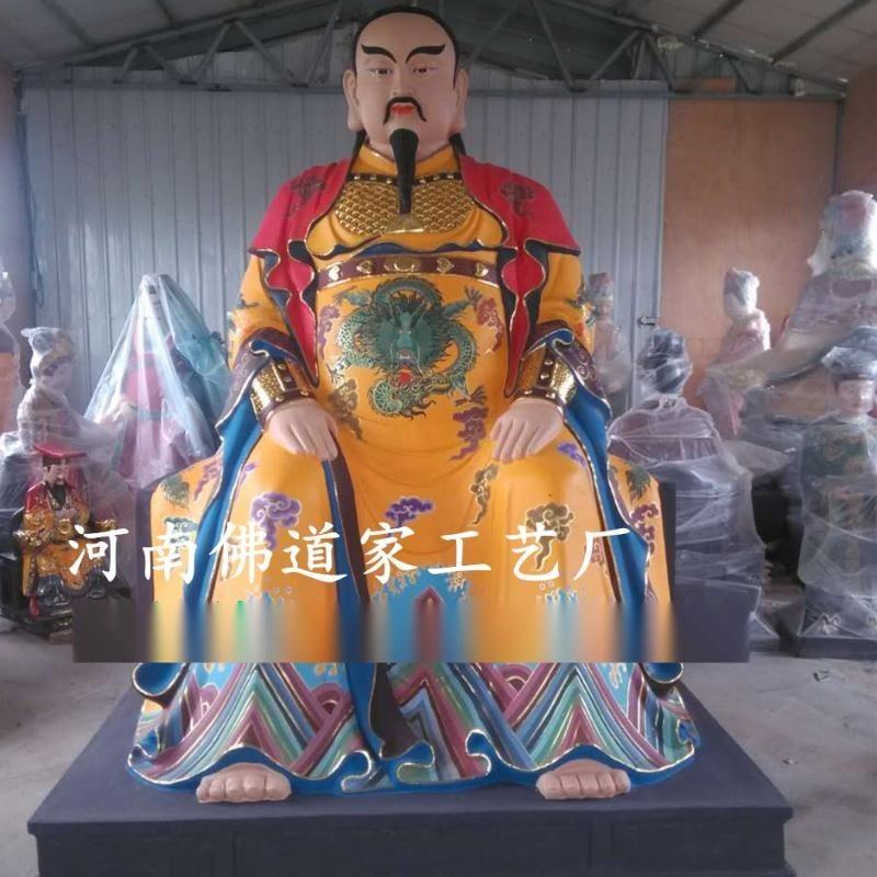 佛道家批发彩绘镀金真武玄武大帝神像