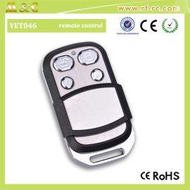 经典滑盖YET046小功率无线遥控器,发射器,遥控手柄,无线遥控器门控开关