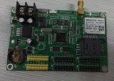 苓贯LGSV1301G GPRS无线控制卡__气象屏GPRS无线控制卡__小条屏GPRS控制卡__交通诱导屏控制卡