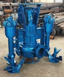 泉祥液压抽沙泵 潜水耐磨液压泵