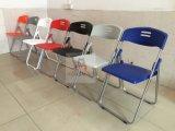 折叠椅免安装折叠培训会议椅 加厚款多种颜色塑料椅面折叠椅会展椅