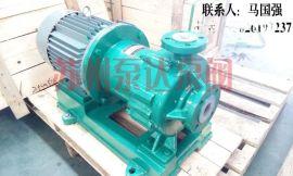 氟塑料磁力泵IMD型