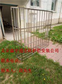 北京丰台和义定做防盗门安装家庭护栏不锈钢阳台防盗窗防盗网塑钢窗