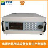 廠家直銷變頻電源可編程交流變頻電源安拓森ATS10000系列