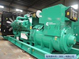 美国康明斯1120KW柴油发电机组KC1120GF发动机型号KTA50-G3功率1000KW