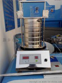 振动筛厂家专供实验室专用试验筛 200目300目均有销售