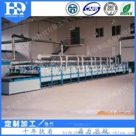 远红外隧道式干燥窑厂价直销华荣达专业打造