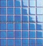 别墅泳池热陶瓷马赛克 水波纹海浪纹  48x48mm 优等品
