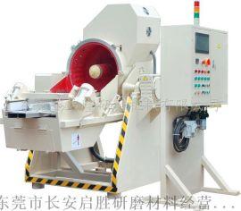 启隆GSA-120L全自动流动光饰机