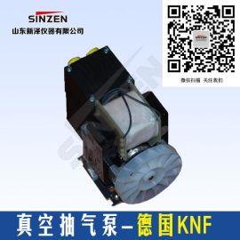 山东新泽仪器代理的真空抽气泵-德国进口KNF-N86KTE型