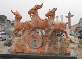 供应石材三羊开泰雕塑大理石三羊石雕广场雕塑羊