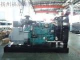 重庆康明斯KTA19-G8发电机价格,500千瓦康明斯发电机厂家