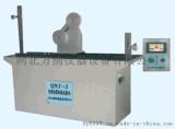 曲撓試驗機 QNJ-2