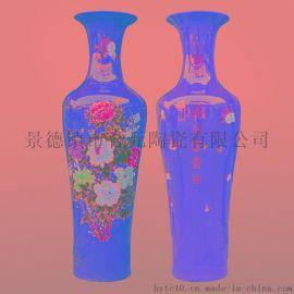 景德镇陶瓷大花瓶定制定做